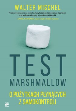 test-marshmallow-b-iext43259037