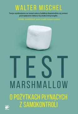 test-marshmallow-b-iext43259037
